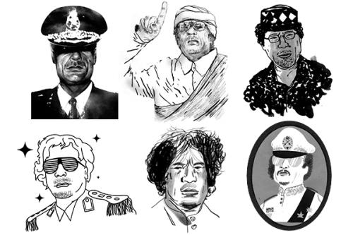 The_many_quaddafis