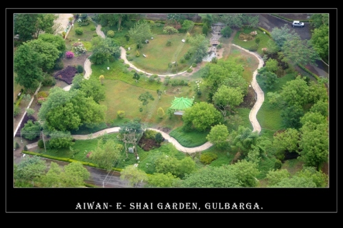 Aiwan-e-shahi