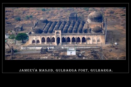 Jameeya_masjid